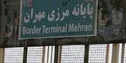تکذیب بازگشایی گذرگاه زرباطیه-مهران با ایران