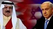 عطوان: زانو زدن مقابل نتانیاهو دیگر غافلگیرکننده نخواهد بود/حماس: این اقدام سرنگونی بزرگ برای حاکمان بحرین است