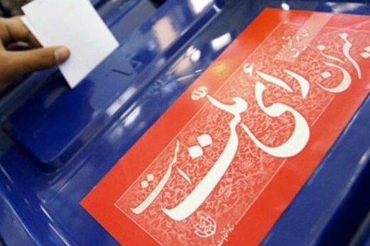 برگزاری انتخابات میاندورهای مجلس در «میانه» همزمان با انتخابات ۱۴۰۰