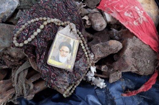 تصاویر | یک بغل استخوان و پایان ۳۲ سال چشمانتظاری یک خانواده شهید