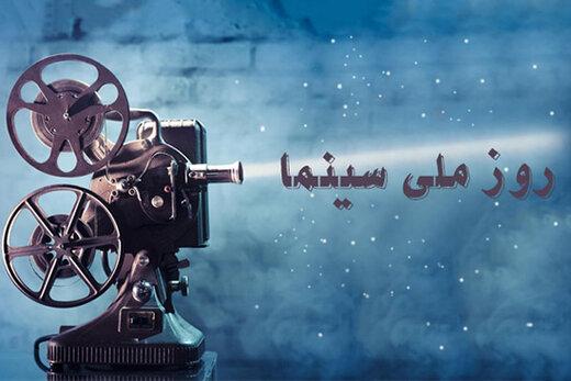پیام معاون فرهنگی، اجتماعی و گردشگری سازمان منطقه آزاد اروند به مناسبت روز ملی سینما
