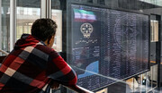 چند بنگاه اقتصادی تا پایان امسال در بورس عرضه می شوند؟