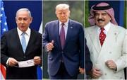 هاآرتص:بحرین دستگرمی است
