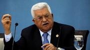 پیشنهاد وسوسهانگیز عربستان،امارات و بحرین به محمود عباس درباره توافق با اسرائیل