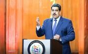جاسوس آمریکایی در ونزوئلا به دام افتاد