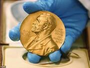 مجله آتلانتیک: اعطای جایزه صلح نوبل باید متوقف شود