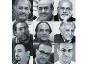 برگزاری جشنواره «هنر زنده است» با حضور رضا کیانیان و کمال تبریزی