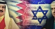 رویترز: اکثر کشورهای عرب اسراییل را به رسمیت نمی شناسند