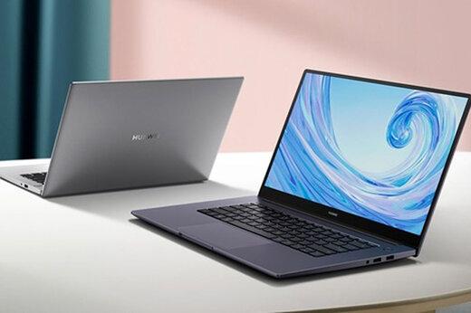 خریدلپ تاپ چقدر هزینه دارد؟ جدول نرخ ها