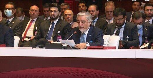 عبدالله عبدالله: برای صلح دائمی و مذاکرات صادقانه آمدهایم