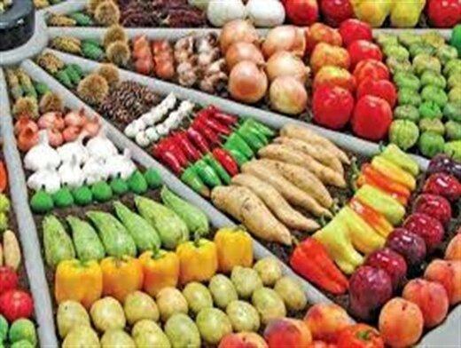 جدیدترین قیمت میوه وصیفی +جدول