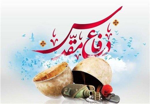 رویکرد نوین اداره کل فرهنگ و ارشاد اسلامی در گرامیداشت هفته دفاع مقدس