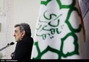 موضوع نامه شهردار تهران به دفتر رهبر انقلاب چه بود؟