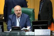 جلسه خصوصی قالیباف و زنگنه درباره بورس انرژی به روایت رئیس مجلس