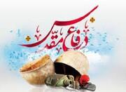 ۵۰ عنوان کتاب دفاع مقدس در استان کرمان رونمایی میشود