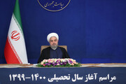 President Rouhani stresses significance of virtual education