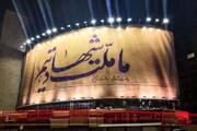 ببینید | دیوارنگاره میدان حضرت ولیعصر(عج): ما ملت شهادتیم