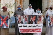 پشت پرده نقش ریاض در توافق اسرائیل و بحرین