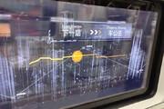 ببینید | پنجره جادویی در مترو پکن