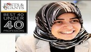 یک زن دانشمند ایرانی در جمع ۴۰ استاد برتر جوان دنیا