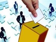 شرط سنی برای کاندیداهای ریاست جمهوری