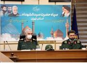 واکاوی عملیات والفجر ۸ با حضور سردار فضلی