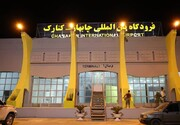 فرودگاه چابهار به روی پروازهای غیرنظامی بسته شده است؟ /پاسخ یک مقام نظامی را بخوانید
