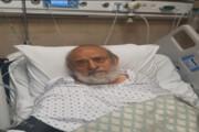آخرین وضعیت حجتالاسلام انصاریان در بیمارستان پس از ابتلا به کرونا