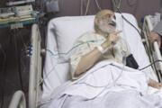 ببینید   وضعیت جسمی حجتالاسلام انصاریان از زبان مدیر بیمارستان خاتمالانبیاء(ص)