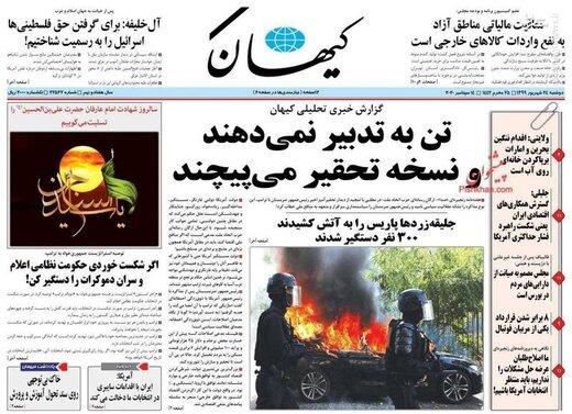 کیهان: منابع بانکی باید صرف تولید شود نه سوداگری در بورس