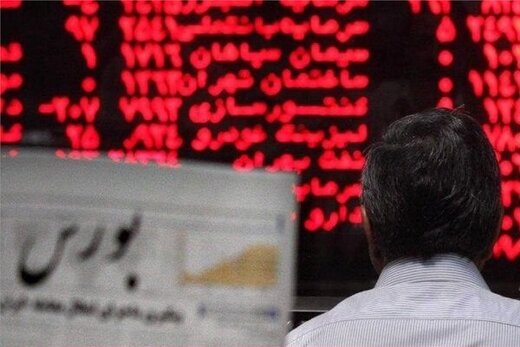 رشد پرشتاب شاخص بازار سهام/ نماگر از ۱.۶ میلیون واحد عبور کرد