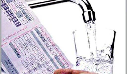 شما نظر بدهید/ رایگان شدن قبض آب و برق کم مصرفها چقدر بر شیوه مصرف تاثیر دارد؟