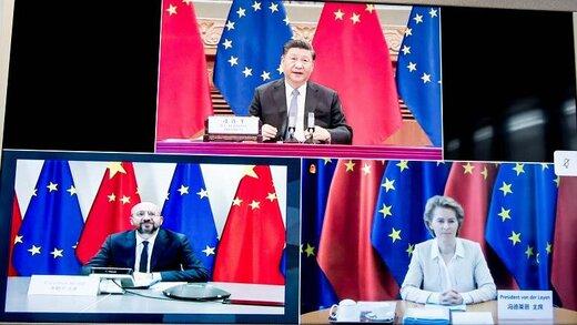 اتحادیه اروپا خطاب به چین: میخواهیم بازیگر باشیم نه میدان بازی