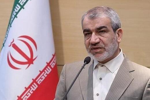 زمان برگزای آزمون کتبی انتخابات میاندورهای مجلس خبرگان