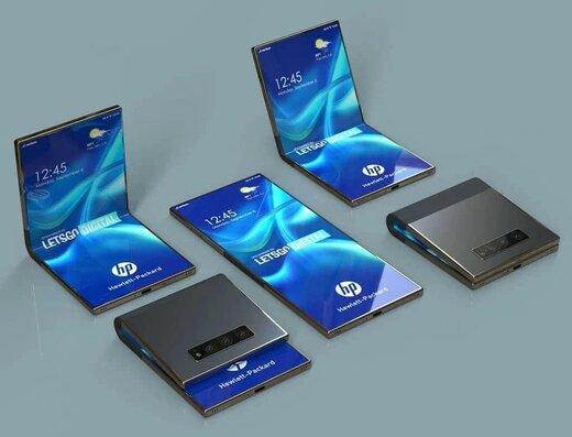 ثبت موبایل های تاشو شرکت HP
