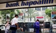 اولین توافق بانکی بین امارات و اسراییل به امضا رسید