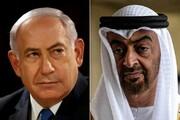 توافق اسرائیل و امارات به معنای عادیسازی فوری روابط نیست
