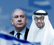 پیشنهاد بی شرمانه روزنامه اسرائیلی: نتانیاهو و بن زاید نماز مشترک در مسجدالاقصی بخوانند!