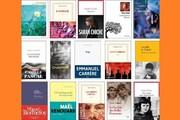 مهمترین جایزه ادبی فرانسه کلید خورد