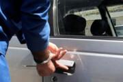 ببینید | باز شدن در خودروی صد میلیونی با ناخنگیر!