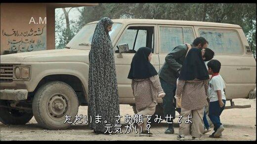 فیلم «ویلائیها»در ژاپن ترجمه و زیرنویس شد