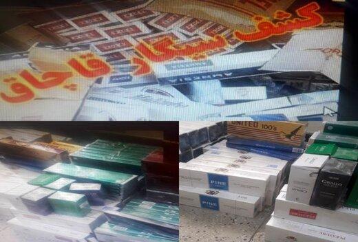 کشف بیش از ۱۷۸ هزار نخ سیگار خارجی قاچاق به ارزش ۲ میلیارد ریال در گچساران