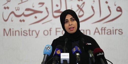 واکنش قطر به احتمال توافق این کشور با اسرائیل