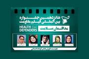 پوران درخشنده در هیاتداوری «داستانی کوتاه» مدافعان سلامت جشنواره مقاومت