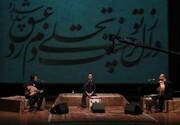 آهنگهای تازه سالار عقیلی و علی زند وکیلی مجوز گرفتند