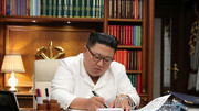 کیم به رئیس جمهور چین نامه نوشت