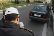 ۵ روش آسان استعلام خلافی خودرو