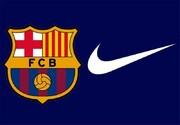 بارسلونا طرح پیشنهادی نایکی را رد کرد/عکس