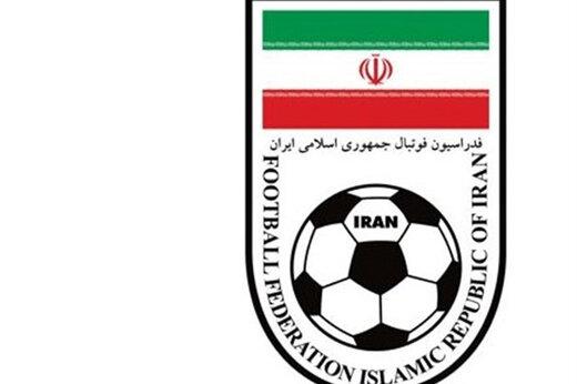 مدیر رسانه ای تیم ملی مشخص شد
