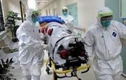 افزایش شمار قربانیان کرونا در استان کهگیلویه و بویراحمد به ۱۱۲ نفر رسید